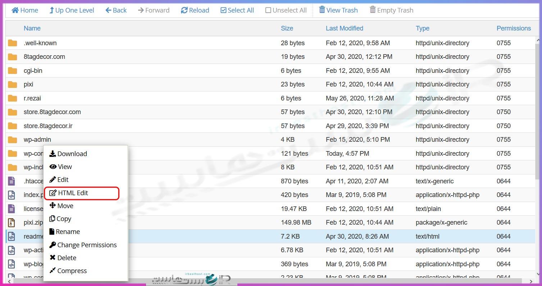 ویرایش فایل html