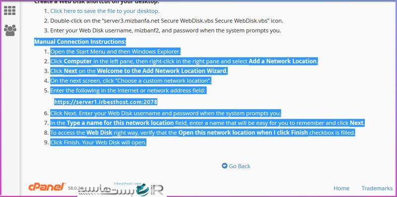 اتصال اکانت وب دیسک